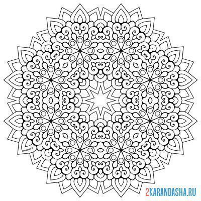 Print a coloring book mandala of love on A4