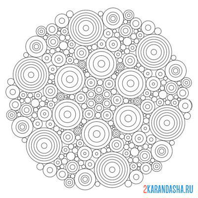 Print a coloring book mandala is good on A4