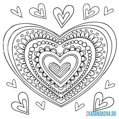 Print a coloring book heart on A4