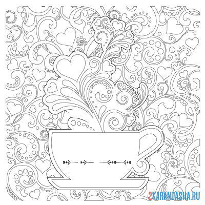 Print a coloring book patterns and cup on A4