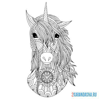 Print a coloring book beautiful unicorn on A4