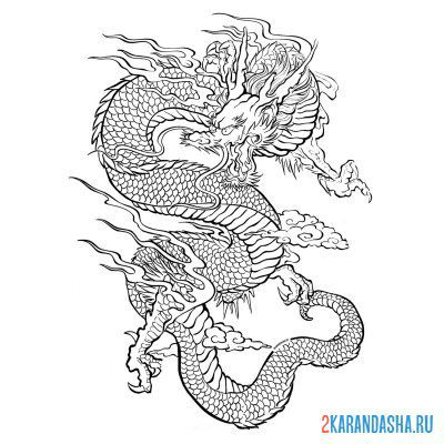 Print a coloring book the dragon on A4
