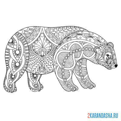 Print a coloring book bear on A4
