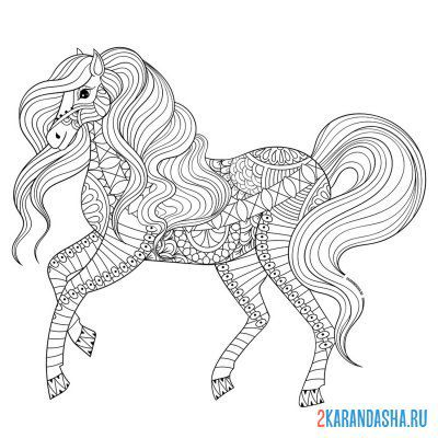 Print a coloring book a beautiful horse on A4