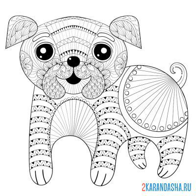 Print a coloring book dog on A4