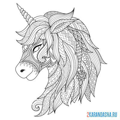 Print a coloring book unicorn on A4