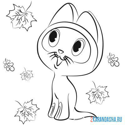 Print a coloring book kitten named woof and autumn on A4