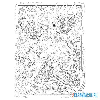 Print a coloring book fishes on A4