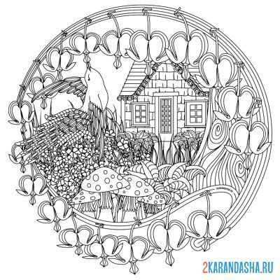 Print a coloring book house on A4