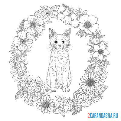 Print a coloring book kitty and flowers on A4