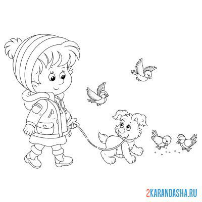 Print a coloring book autumn walk with the dog on A4
