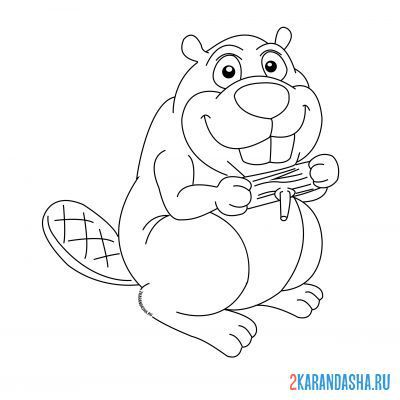 Print a coloring book beaver with a branch in his hands on A4