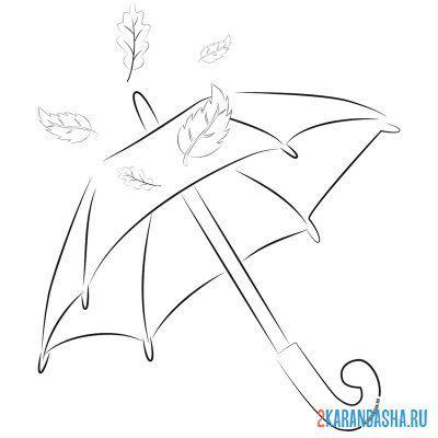 Раскраска осень зонт и листья распечать