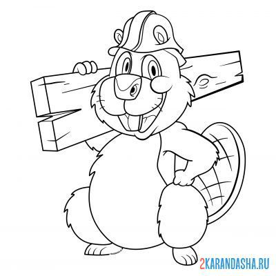Print a coloring book beaver at a construction site on A4