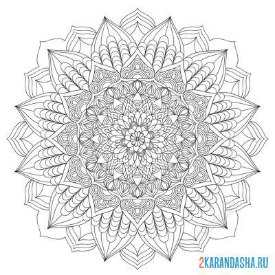 Print a coloring book good luck mandala on A4