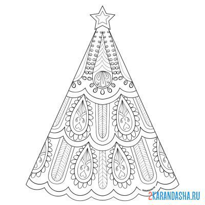 Print a coloring book christmas tree with star on A4