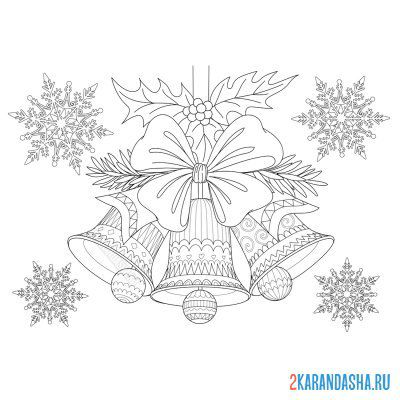 Print a coloring book christmas picture bells on A4