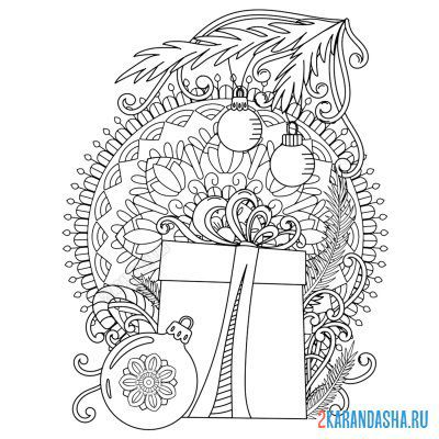 Print a coloring book new year gift on A4