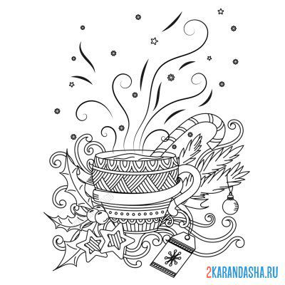 Print a coloring book new year cup and herringbone branch on A4