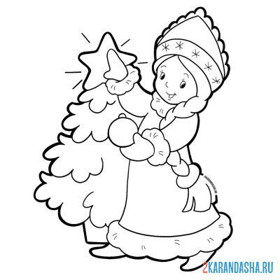 Print a coloring book snow maiden decorates a christmas tree on A4