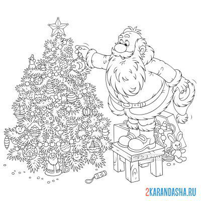 Print a coloring book santa claus decorates the christmas tree on A4