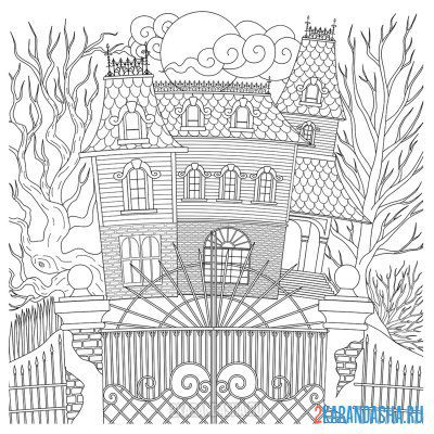 Print a coloring book haunted house on A4