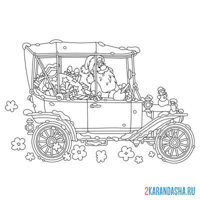 Print a coloring book santa claus goes by car on A4