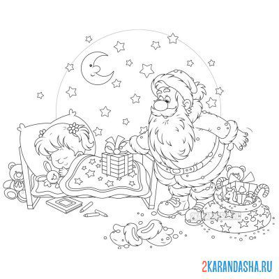 Print a coloring book new year's night on A4