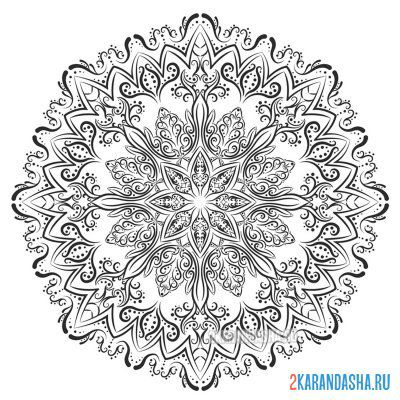 Print a coloring book mandala of appeasement on A4