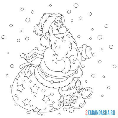 Print a coloring book santa claus and a bag of gifts on A4
