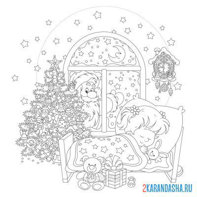 Print a coloring book santa claus gives a girl a gift on A4