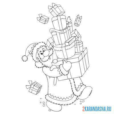 Print a coloring book new year's santa claus with gifts on A4
