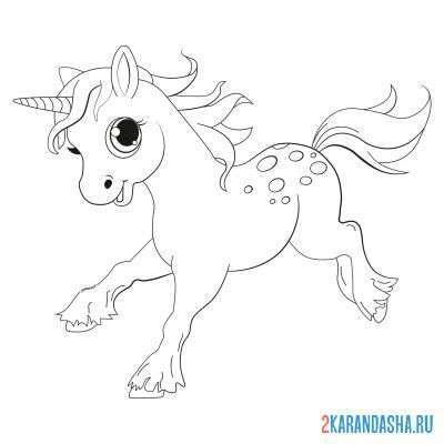 Print a coloring book fairy pony unicorn rides on A4