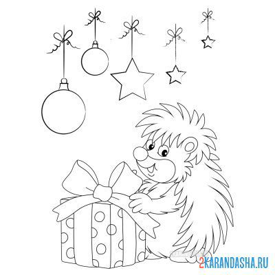 Print a coloring book christmas toys and hedgehog with a gift on A4