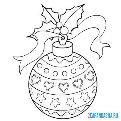 Print a coloring book christmas ball on A4