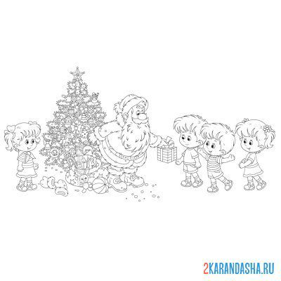 Print a coloring book santa claus and children on A4