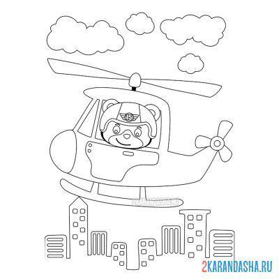Раскраска вертолетик распечатать для детей