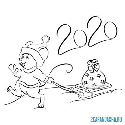 Print a coloring book new year of the mouse or rat 2020 on A4