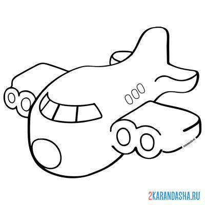 Print a coloring book the plane is flying on A4