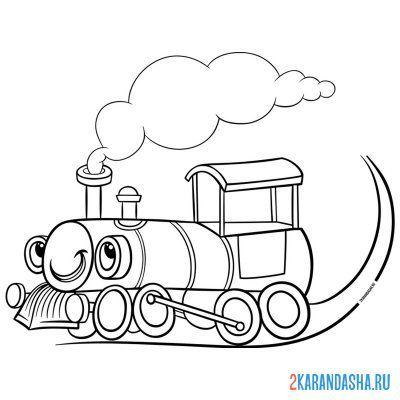 Распечатать раскраску детский паровозик на А4