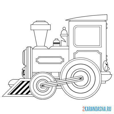 Распечатать раскраску детский поезд на А4