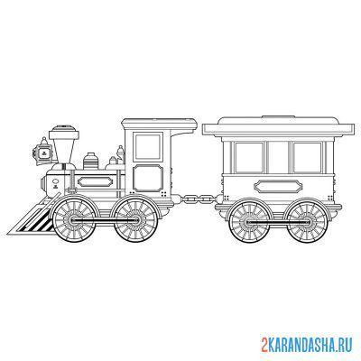 Распечатать раскраску поезд с вагоном на А4