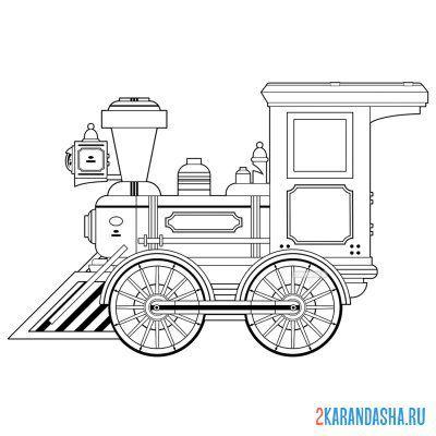Распечатать раскраску поезд вид сбоку на А4