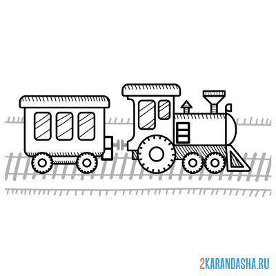 Распечатать раскраску поезд с вагонами на А4