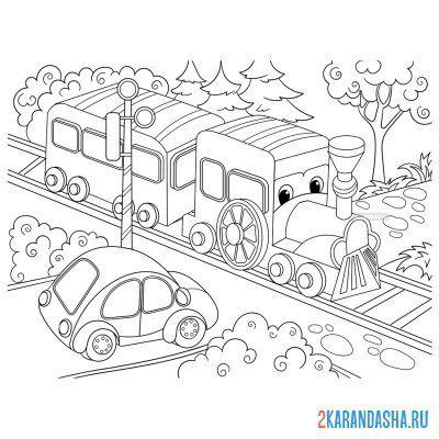 Распечатать раскраску поезд на железной дороге на А4