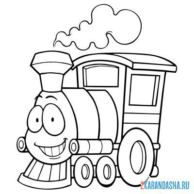 Print a coloring book cute train on A4