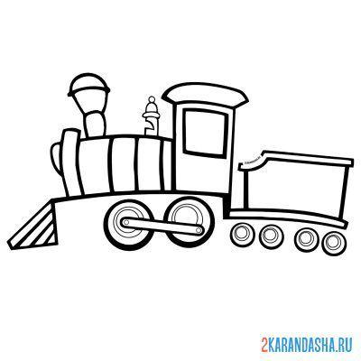 Распечатать раскраску игрушечный поезд на А4