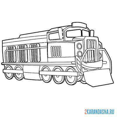 Распечатать раскраску настоящий поезд на А4