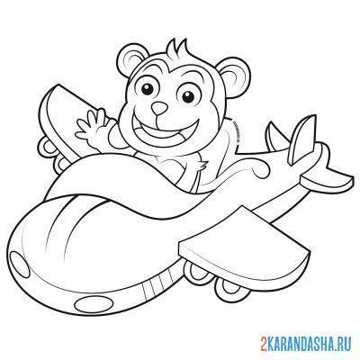 Print a coloring book airplane with a monkey on A4