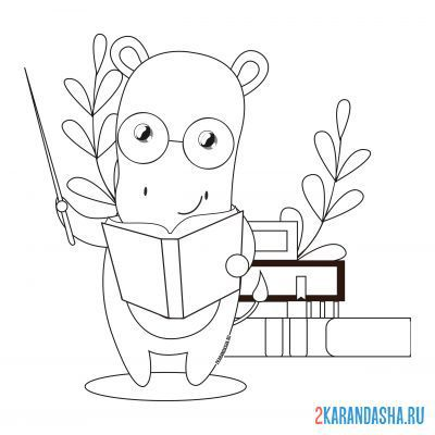 Print a coloring book hippo teacher with a pointer on A4